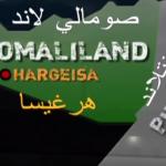 انا في الصومال – JALYSTV