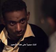 العبيد في اليمن –  الجزيره