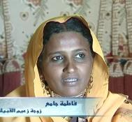 عرس البادية في السودان – الجزيرة الوثائقية