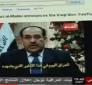 قوة الإنترنت : الإنترنت في العراق – بي بي سي