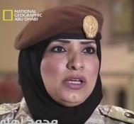 مهمة كسوفو – دولة الإمارات العربية المتحدة -ناشونال جيوغرافيك
